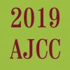 AJCC2019 アメリカジョッキークラブカップ 2019 データ分析 出走予定馬 血統 動画 有名人予想